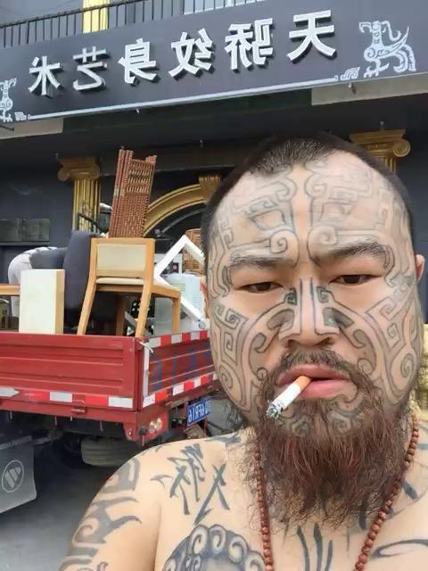 纹身/王逗逗锁骨 纹身