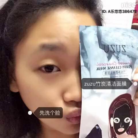 zuzu新品红石榴图片