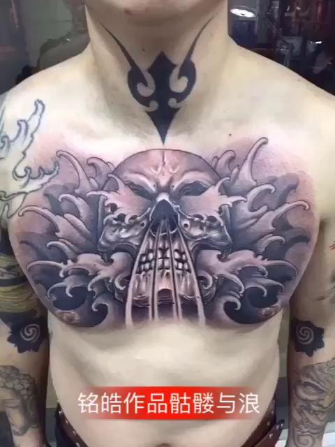 刺青 纹身 480_640 竖版 竖屏