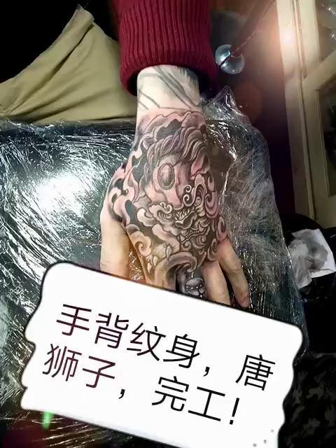手背纹身(图据纹身520)