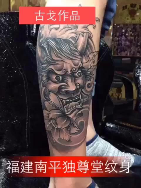 班诺鱼花臂纹身手稿分享展示