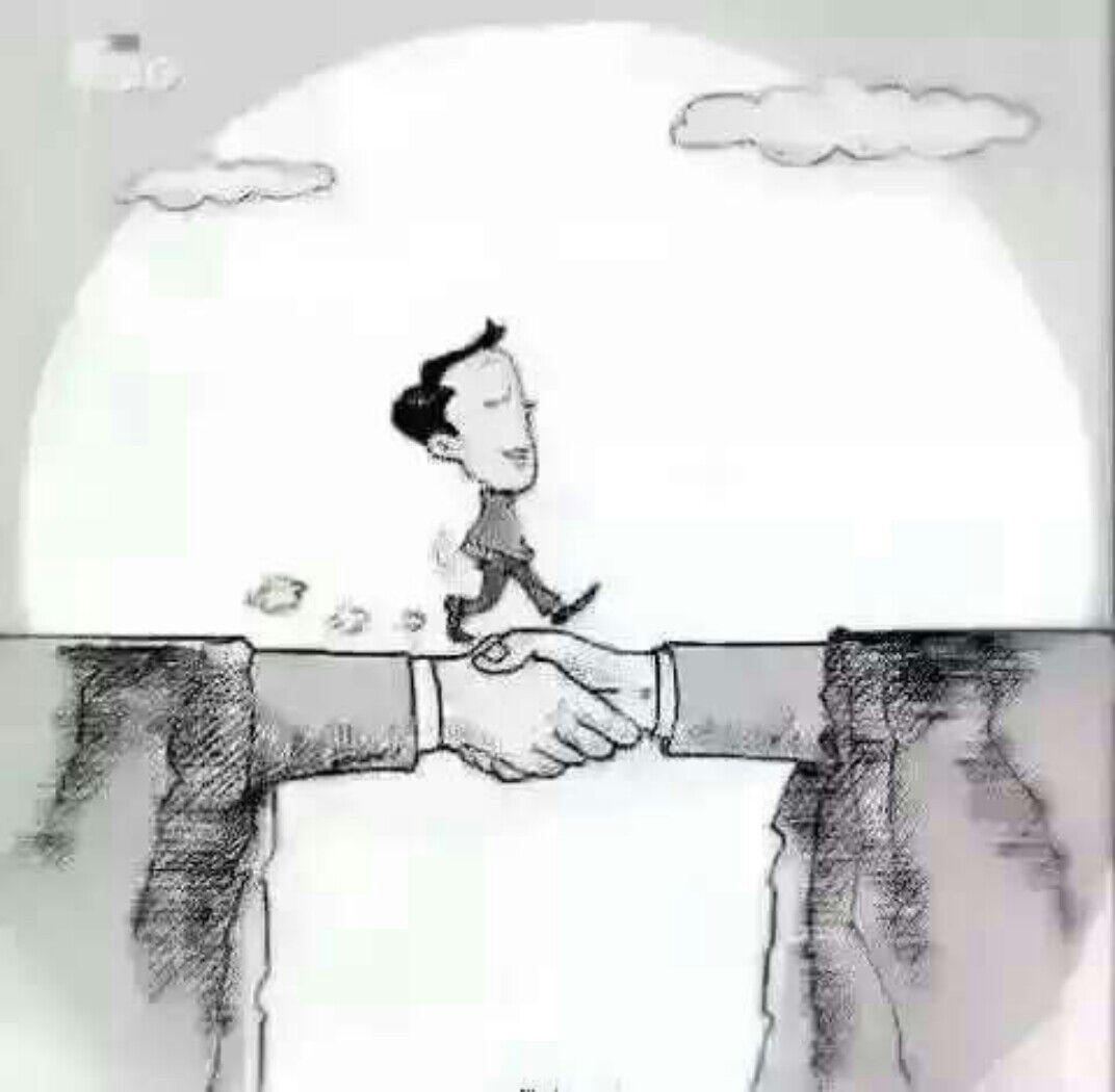 人与人之间的信任