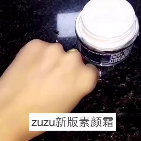 zuzu素颜霜也称懒人面霜