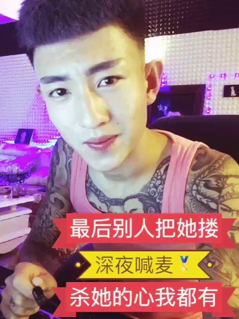 快手李耀阳纹身手稿分享展示