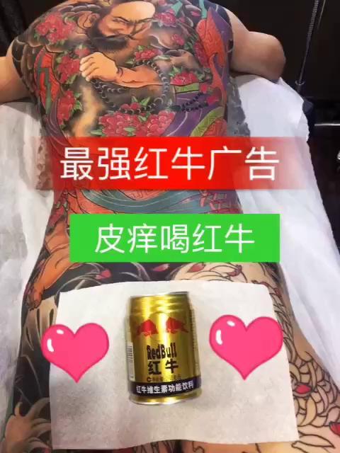 南京纹身#  l鲁智深版红牛.#满背纹身##纹身手稿