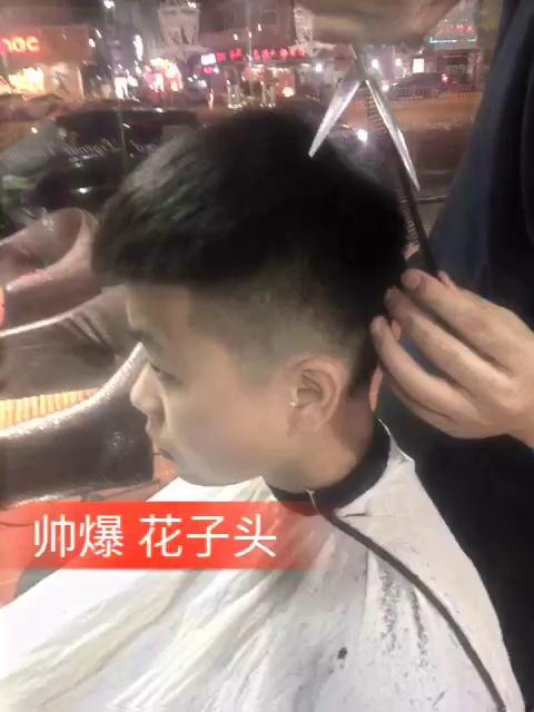 男生花子头发型图片