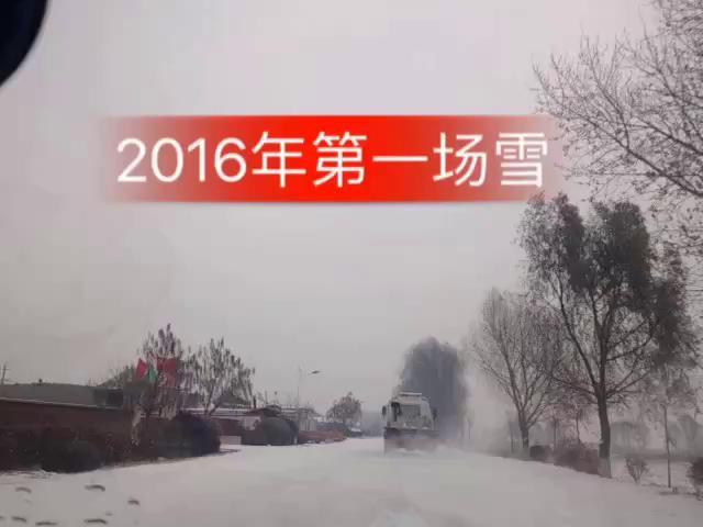 象牙山風景名勝區位于遼寧省鐵嶺市開原市松山鎮康屯村二組 .